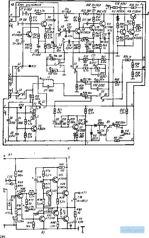 ...тока стирания и подмагничивания, устройства индикации (а), усилителя мощности (б) магнитофона Романтик-306.