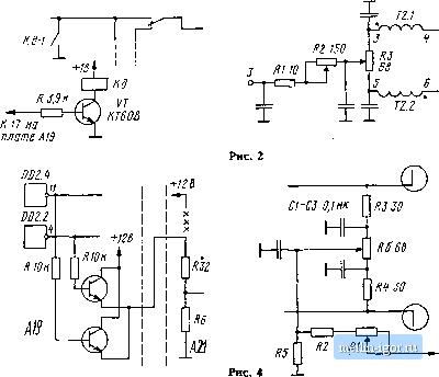 Чтобы предотвратить это, были введены ключи на транзисторах VT15, VT16